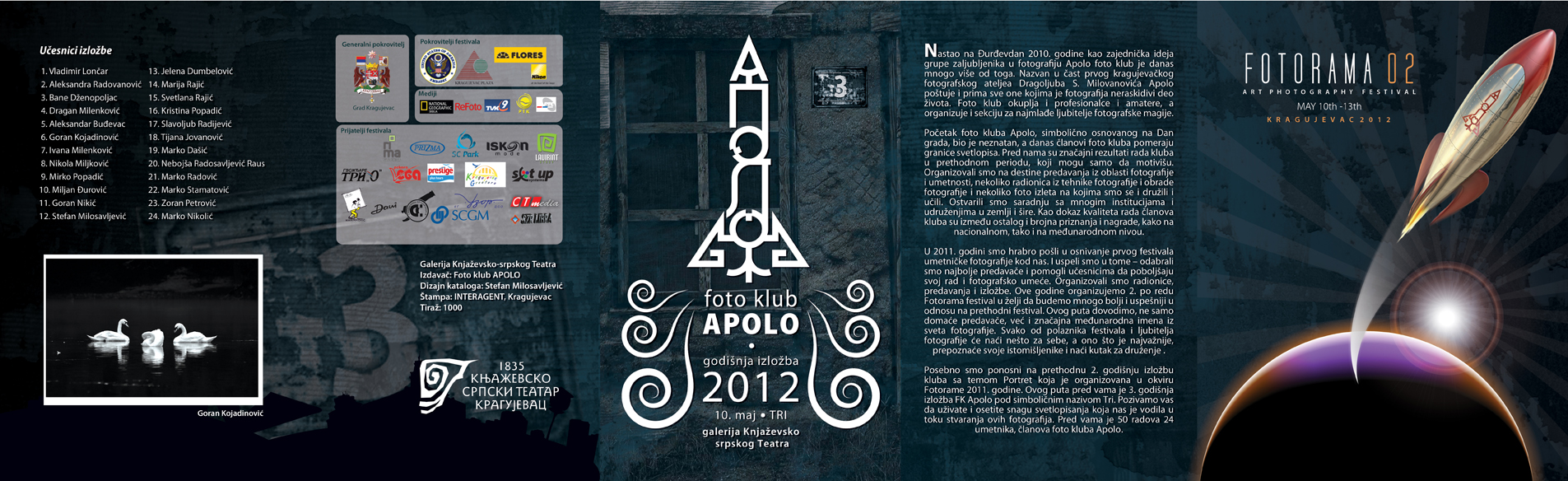 "Opening of the third annual exhibition of photo club ""Apolo"""