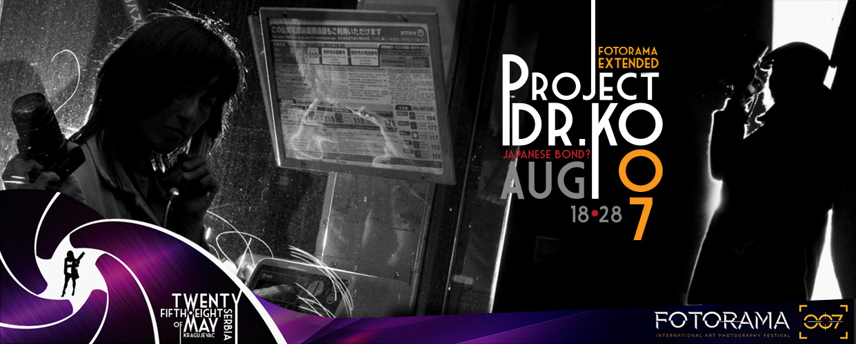 PROJECT DR.KO