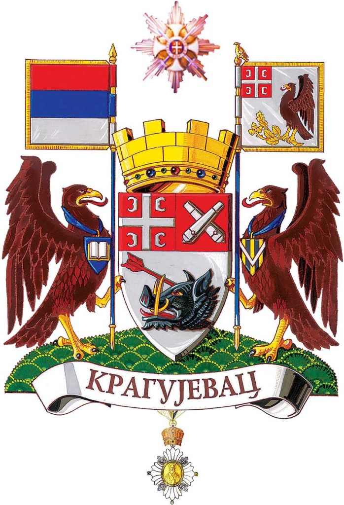 kragujevac_city_coat_of_arms