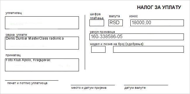 uplatnica.rs-160-338586-05 (1)