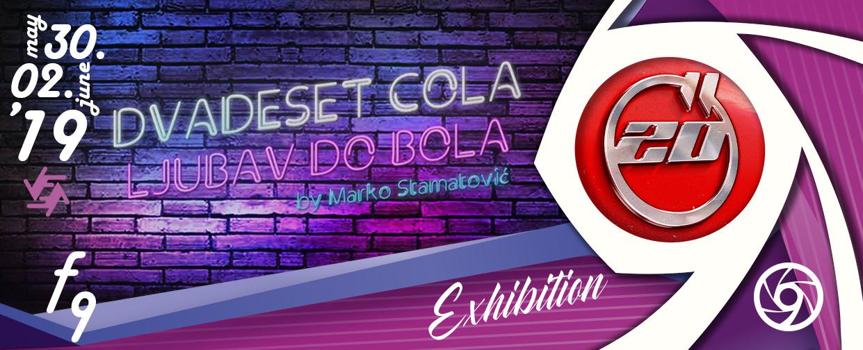Marko Stamatović - 20Cola / Ljubav do bola
