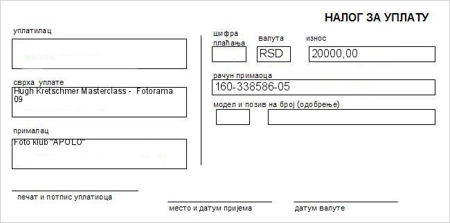 uplatnica.rs-160-338586-05