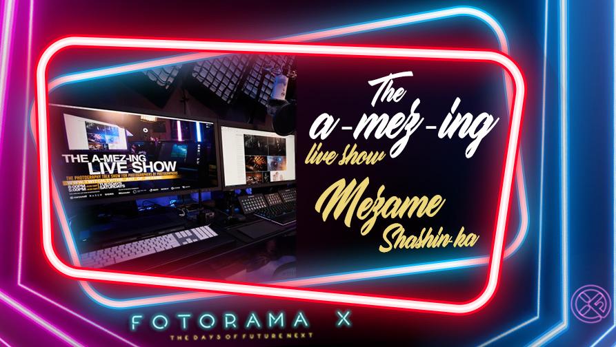 fotorama-X-profili-sajt-2020- radionice Mezame